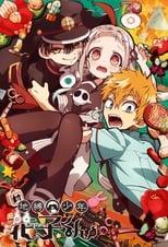 Poster anime Jibaku Shounen Hanako-kun Sub Indo
