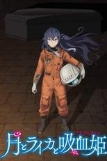Nonton anime Tsuki to Laika to Nosferatu Sub Indo