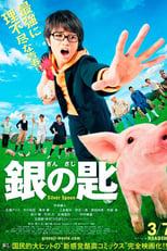 Poster anime Gin no saji Live Action Sub Indo