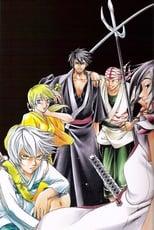 Poster anime Samurai Deeper Kyou Sub Indo