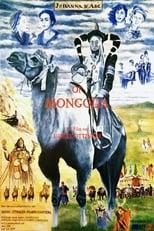Johanna D'Arc of Mongolia