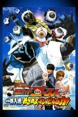 Kamen Rider Ghost: ¡El Foco en Ikkyu! ¡Despierta, Inteligencia Mía!