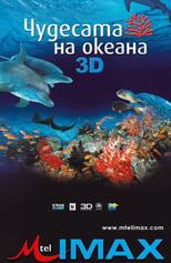 Oceano Fantástico (2013) Torrent Dublado