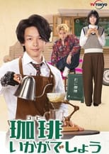Poster anime Coffee Ikaga Deshou Sub Indo