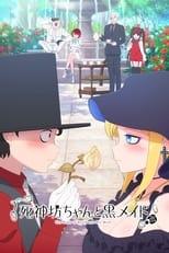 Poster anime Shinigami Bocchan to Kuro Maid Sub Indo
