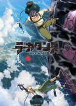 Poster anime Deca-Dence Sub Indo