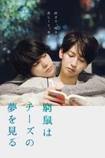 Poster anime Kyuso wa Chizu no Yume wo Miru Sub Indo