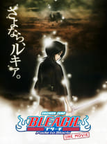 Nonton anime Bleach Movie 3: Fade to Black – Kimi no Na wo Yobu Sub Indo