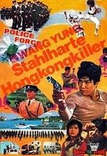 Wang Yung: Stahlharte Hongkong-Killer
