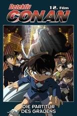 Detektiv Conan - Die Partitur des Grauens