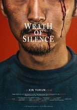Poster for Wrath of Silence