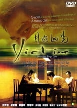 Poster for Victim