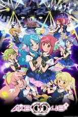 Poster anime AKB0048Sub Indo