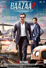 Image Baazaar (2018) Full Hindi Movie Watch Online Free
