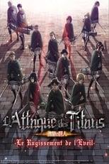 film L'Attaque Des Titans - Film 3 - Le Rugissement De L'Éveil streaming