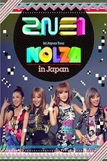 2NE1 1st Japan Tour Nolza in Japan