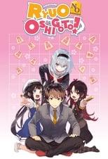 Nonton Anime Ryuuou no Oshigoto! (2018) Subtitle Indonesia Streaming Movie Download Gratis Online