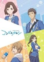 Poster anime Konbini KareshiSub Indo