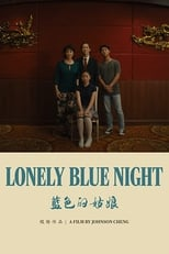 Poster Image for Movie - Lonely Blue Night