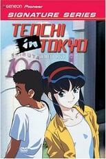 Tenchi em Tóquio 1ª Temporada Completa Torrent Dublada