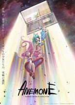 Nonton anime Koukyoushihen Eureka Seven Hi-Evolution 2: Anemone Sub Indo