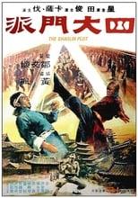 The Shaolin Plot