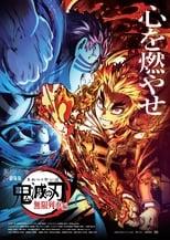 Poster anime Kimetsu no Yaiba Movie: Mugen Ressha-hen Sub Indo