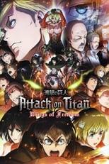 Poster anime Shingeki no Kyojin Movie 2: Jiyuu no Tsubasa Sub Indo