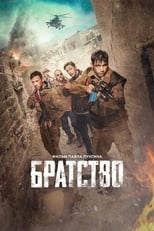 Bratstvo (2019) Torrent Dublado e Legendado