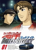 Wangan Midnight Episode 26 Sub Indo
