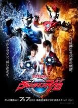 Poster anime Ultraman R/B Sub Indo