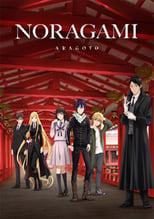 Nonton anime Noragami Aragoto Sub Indo