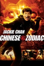 Poster for Chinese Zodiac