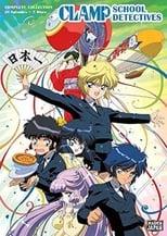 Poster anime Clamp Gakuen Tanteidan Sub Indo