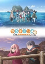 Poster anime Yuru Camp△ Season 2 Sub Indo