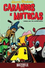 Carangos e Motocas 1ª Temporada Completa Torrent Dublada