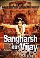 Sangharsh Aur Vijay