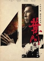 Image Ip Man 4: The Finale 2019 Film Online HD