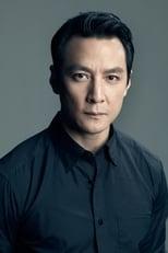 Bild von Daniel Wu