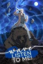 Nonton anime Nami yo Kiitekure Sub Indo