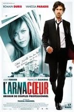 larnacoeur 1fichier