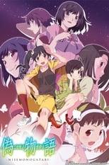 Monogatari: Season 2 (2012)