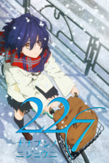 Poster anime 22/7 Sub Indo