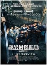 Poster for Jailbreak