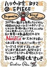 One Piece 1ª Temporada Completa Torrent Dublada e Legendada