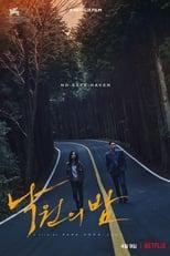 Noite no Paraíso (2020) Torrent Dublado e Legendado