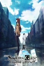 Gekijouban Steins;Gate: Fuka ryouiki no dejavu (2013) Torrent Legendado