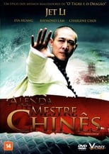 Image A Lenda do Mestre Chinês