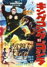 Kingu Kongu tai Gojira (1962) Torrent Legendado
