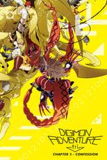 Digimon Adventure tri. 3: Confesión
